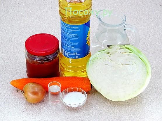 подготовим продукты