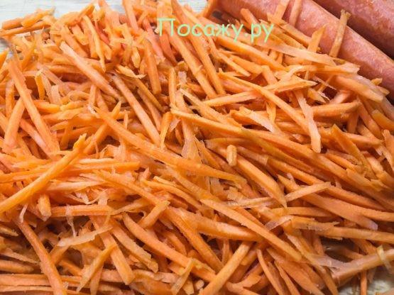 натрем морковь