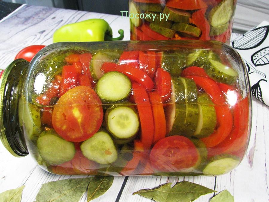 салат из огурцов помидор перца и лука на зиму рецепт с фото