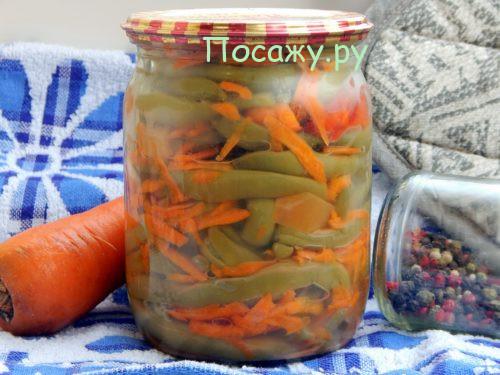 Спаржа с морковкой на зиму