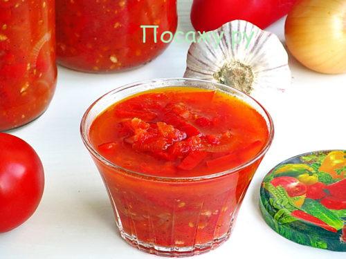 лечо в мультиварке на зиму простой рецепт с помидорами и перцем